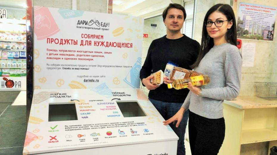 Волонтеры проекта «Дари еду!» установили 2 новых бокса в Воронеже