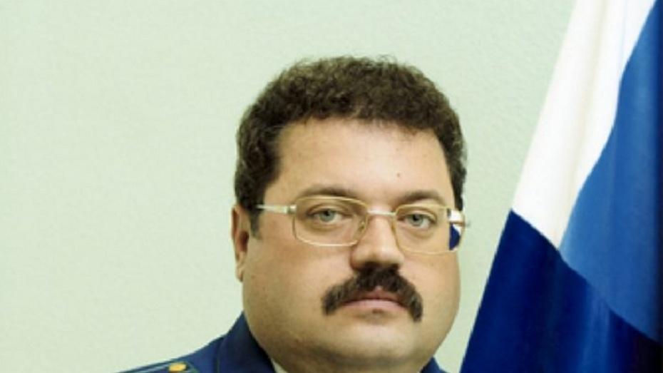 Зампрокурора Воронежской области стал Геннадий Буслаев