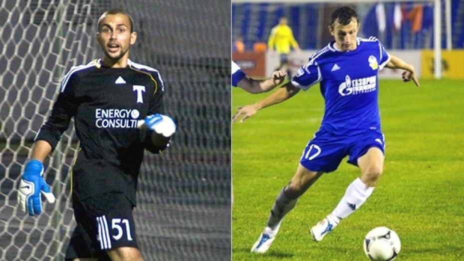 «Факел» подписал контракты с вратарем и защитником