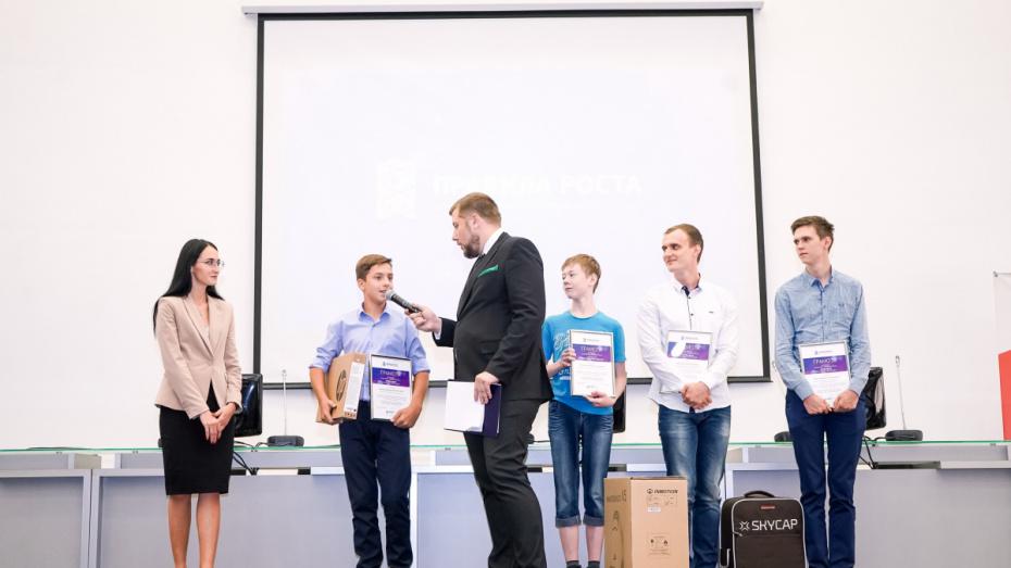 В Воронеже объявили победителей 69-го этапа конкурса «Правила Роста»