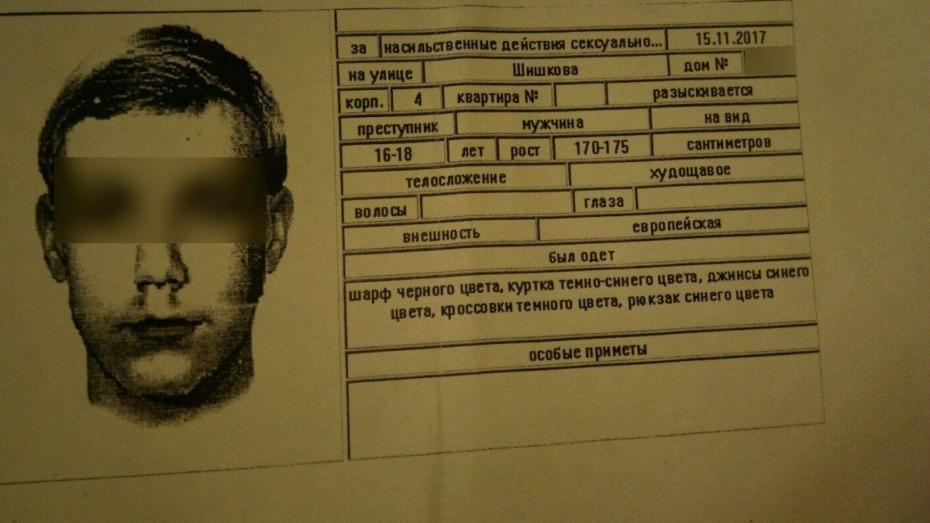 В Воронеже 16-летнего мальчика задержали за насильственные действия над школьницей в лифте