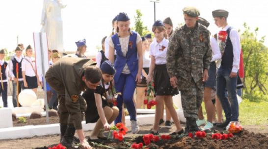 Под Воронежем перезахоронили останки 96 красноармейцев