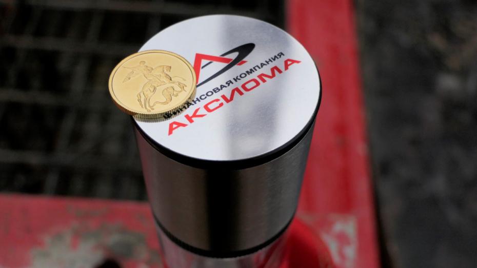 В Воронеже в ЖК «Высота» на Краснознаменной заложили капсулу с золотой монетой