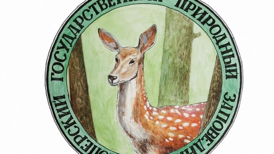 Машей прикольными, поздравительные открытки заповеднику белогорье