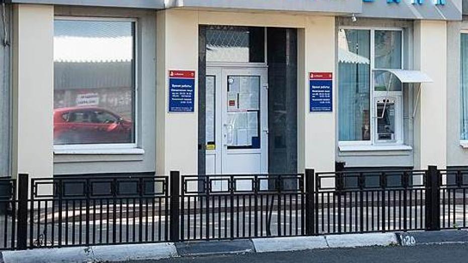 Полиция возбудила дело о хищении активов банка «Воронеж»