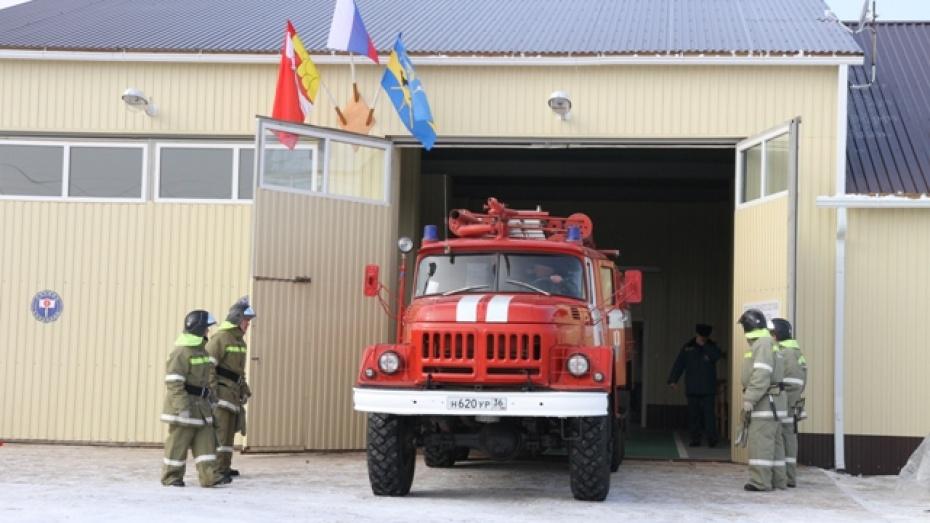 В селе Монастырщина Богучарского района открыли пожарную часть