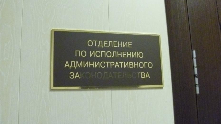 Из-за долга в три тысячи рублей жители Хохольского района получили 9 суток ареста