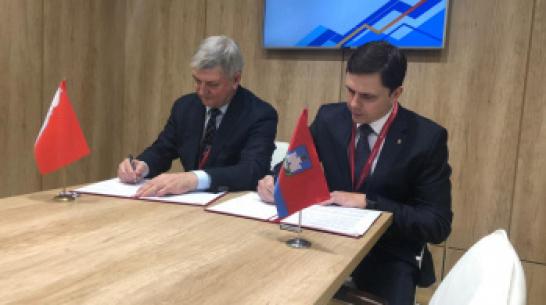 Воронежская область договорилась о сотрудничестве с Орловской и Курской областями