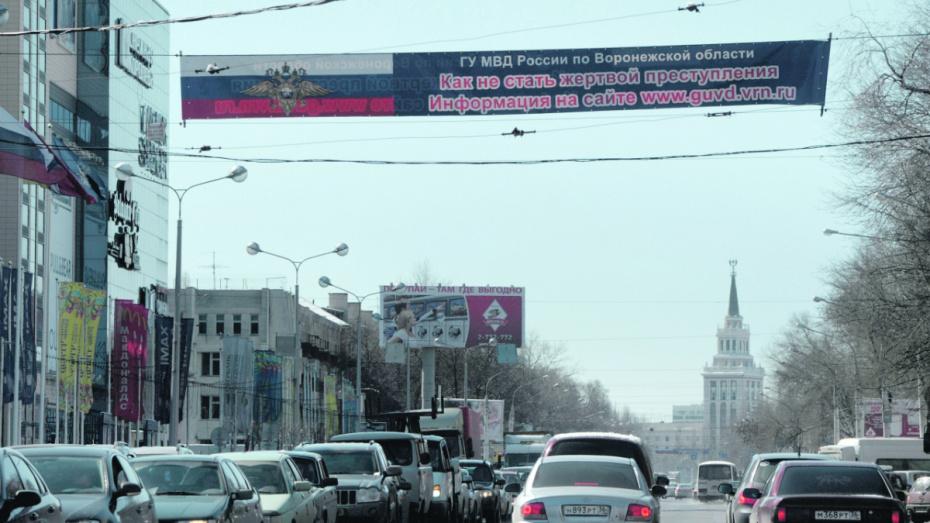 Глава региона поручил привести в порядок фасады зданий в центре Воронежа