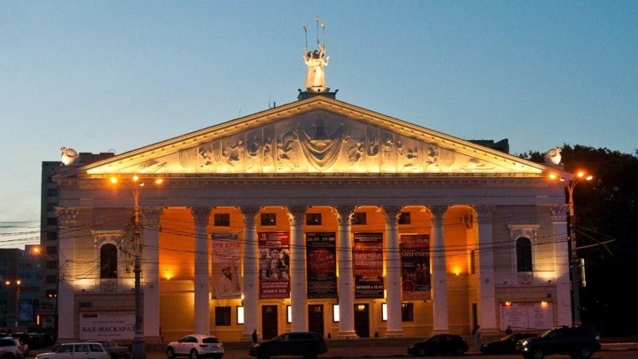 Воронежский театр оперы ибалета реконструируют за2 млрд руб.