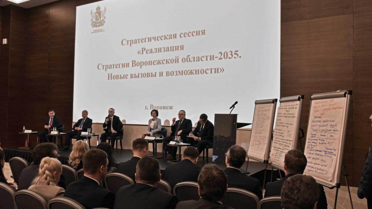 Достичь «истинного Севера». Как планируют изменить стратегию развития Воронежской области