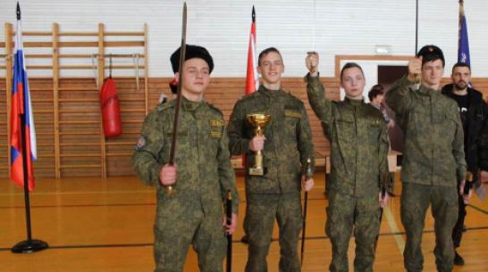 Верхнемамонские кадеты победили в региональной военно-спортивной игре «Казачья вьюга – 2020»