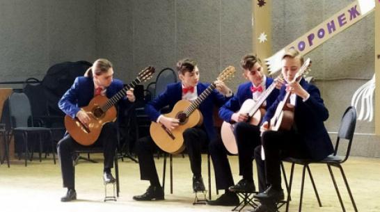 Калачеевские гитаристы стали лауреатами международного конкурса