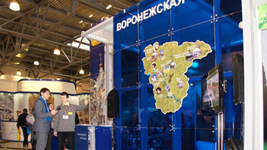 Воронежская область примет участие в Международной выставке «Интурмаркет-2013»