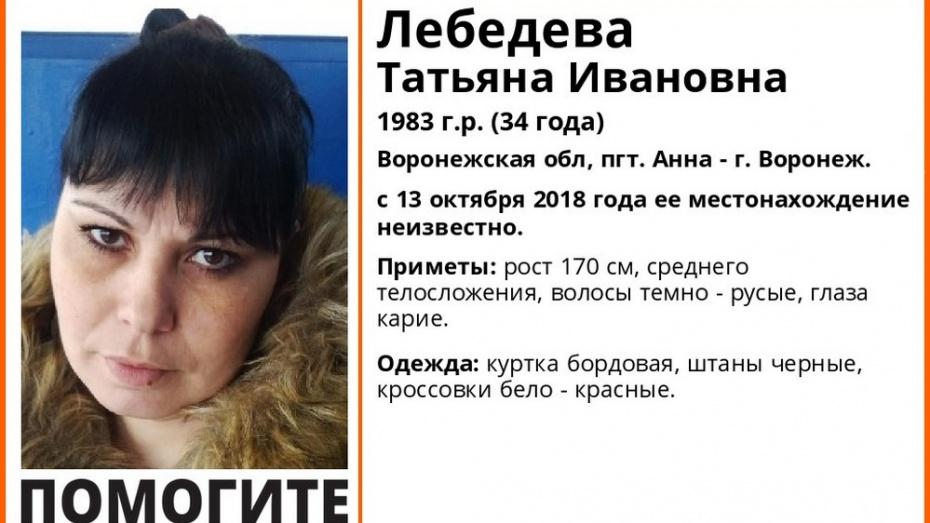 Волонтеры начали поиски 34-летней жительницы Аннинского района