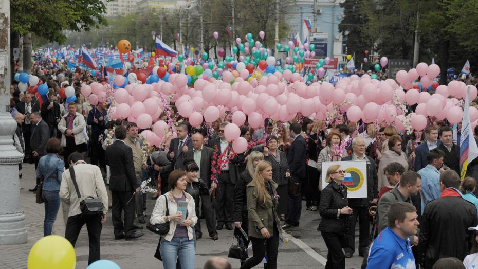 Первые лица Воронежской области поздравили жителей с 1 Мая