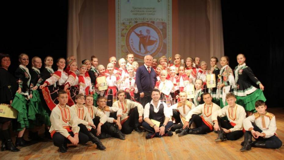 Бутурлиновские танцоры стали лауреатами межрегионального фестиваля «Тамбовский каблучок»