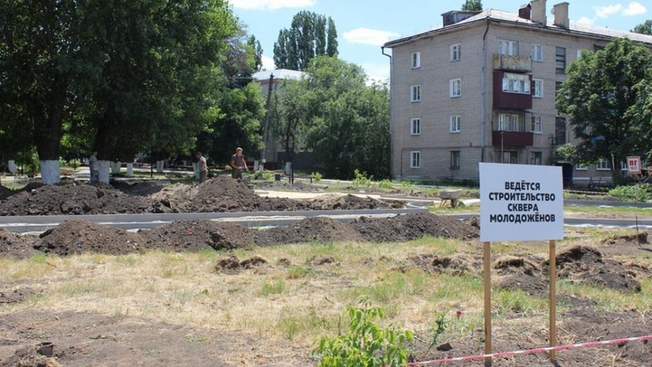 В Таловой к 90-летию района появится сквер молодоженов