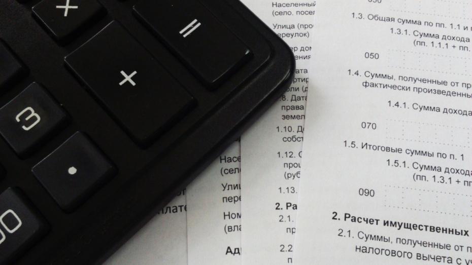 Следователи нашли в воронежской фирме уход от налогов на 4 млн рублей
