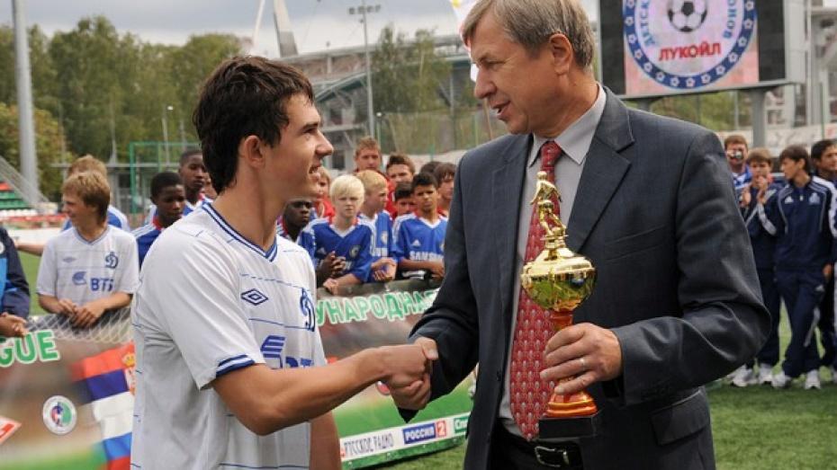 16-летний россошанец подписал контракт с московским «Динамо»
