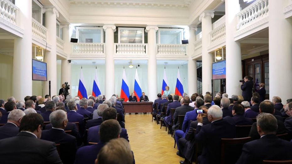 Владимир Нетесов представил Воронежскую область на встрече президента с законодателями