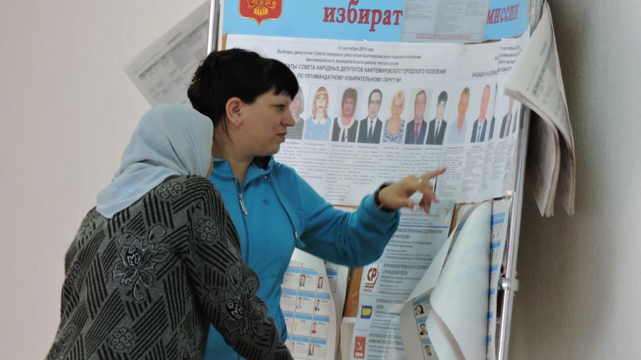Фото РИА «Воронеж». Выборы-2015 – как голосовали жители региона