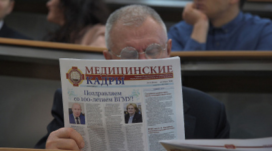 Воронежские студенты-медики попросили об онлайн-обучении из-за коронавируса