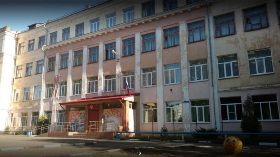 В Воронеже из-за задымления эвакуировали школу №13