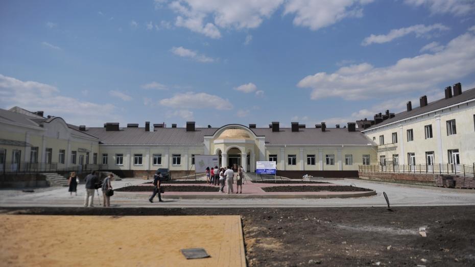 Дом престарелых подгоренский район дома для престарелых в челябинской области