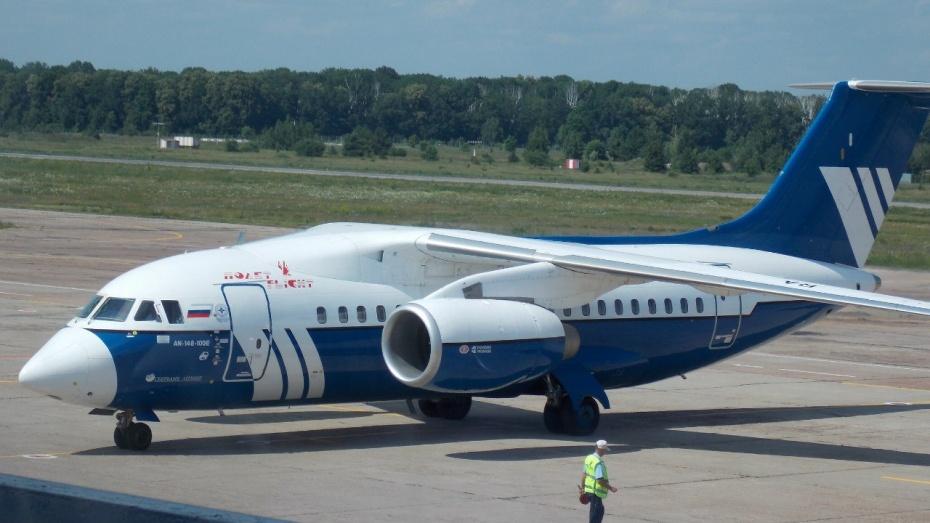 Авиаметеостанция в Воронежском аэропорту перейдет с круглосуточного на сменный режим