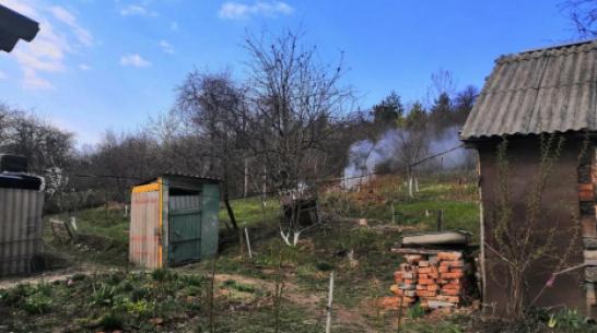 В Бобровском районе 9 жителей оштрафовали за нарушение противопожарного режима