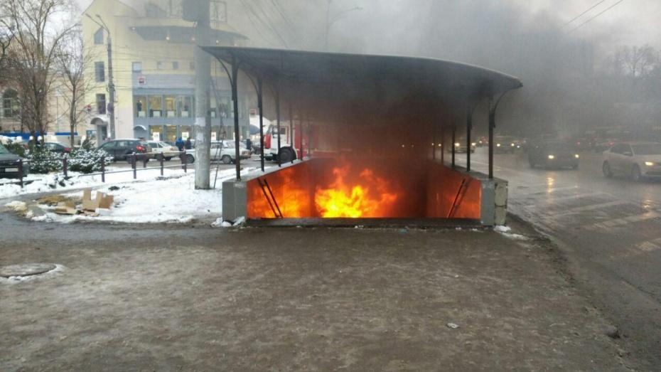 В Воронеже ремонт в сгоревшем переходе на Московском проспекте обойдется в 200 тыс рублей