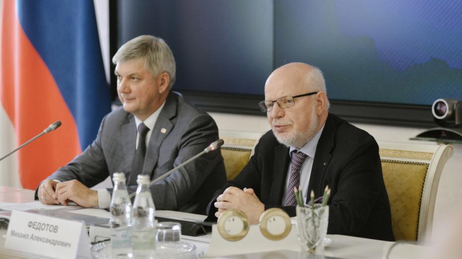 Воронежское облправительство и Совет по правам человека создали общую рабочую группу