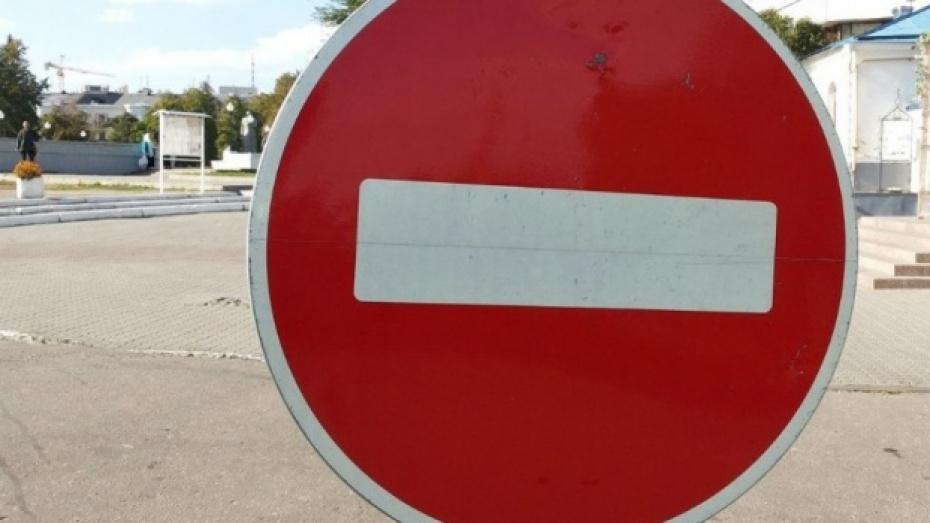В Воронеже 27 и 29 августа перекроют движение на улице Новгородской
