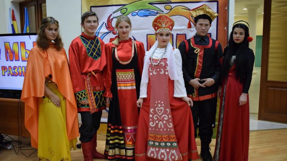 В Россоши фестиваль национальных культур «Мы не разные» проведут 27 сентября