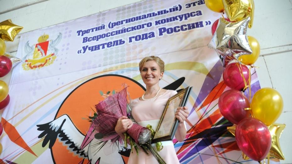 На всероссийском «Учителе года» Воронеж представит филолог Екатерина Крюкова