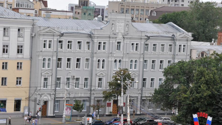 Власти Воронежа запланировали получить 3,2 млрд рублей из облбюджета