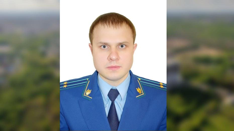 В Эртильский район Воронежской области назначили нового прокурора