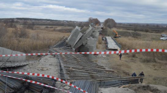 СК возбудил уголовное дело после обрушения моста в Воронежской области