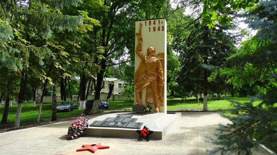 В хохольском поселке Орловка реконструировали памятник на братской могиле №112