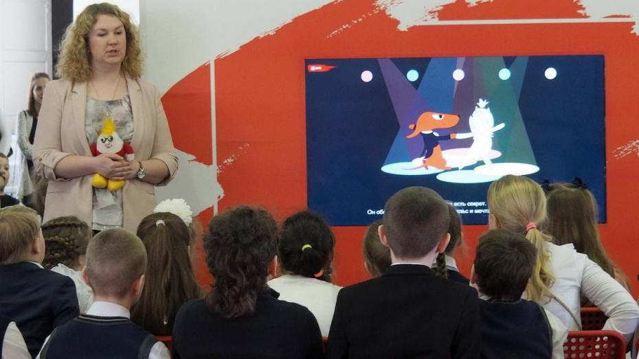 Воронежских детей позвали на мастер-класс от жонглеров и квест-бродилку по музею