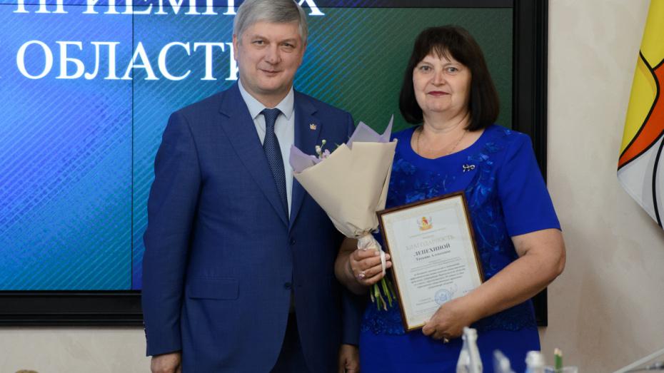 Губернатор вручил награды руководителям общественных приемных Воронежской области