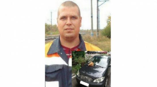 Пропавший в Воронеже водитель черного «китайца» сам вышел на связь с женой