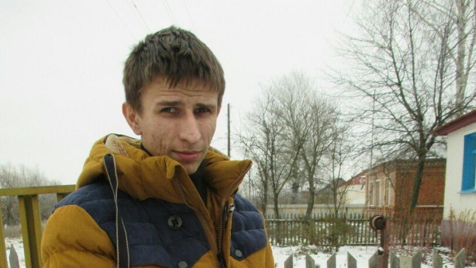 ВВоронеже разыскивают пропавшего вДень города 24-летнего молодого человека