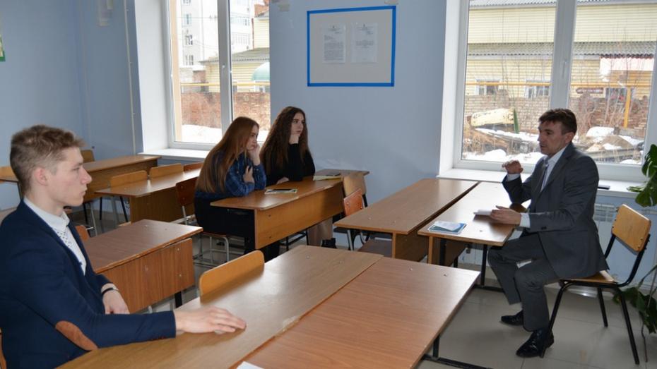 В Россоши молодежный форум «Бизнес-провинция» пройдет 8 ноября