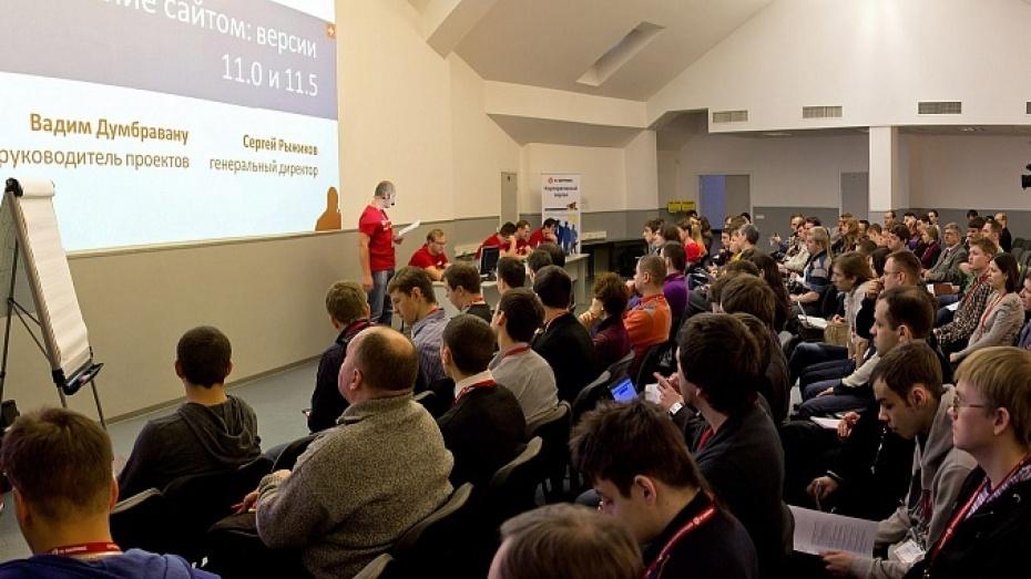 24 мая в Воронеже пройдет бесплатный семинар «Бизнес в Интернете без ошибок»