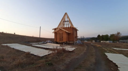 В хохольском селе Семидесятное построят часовню