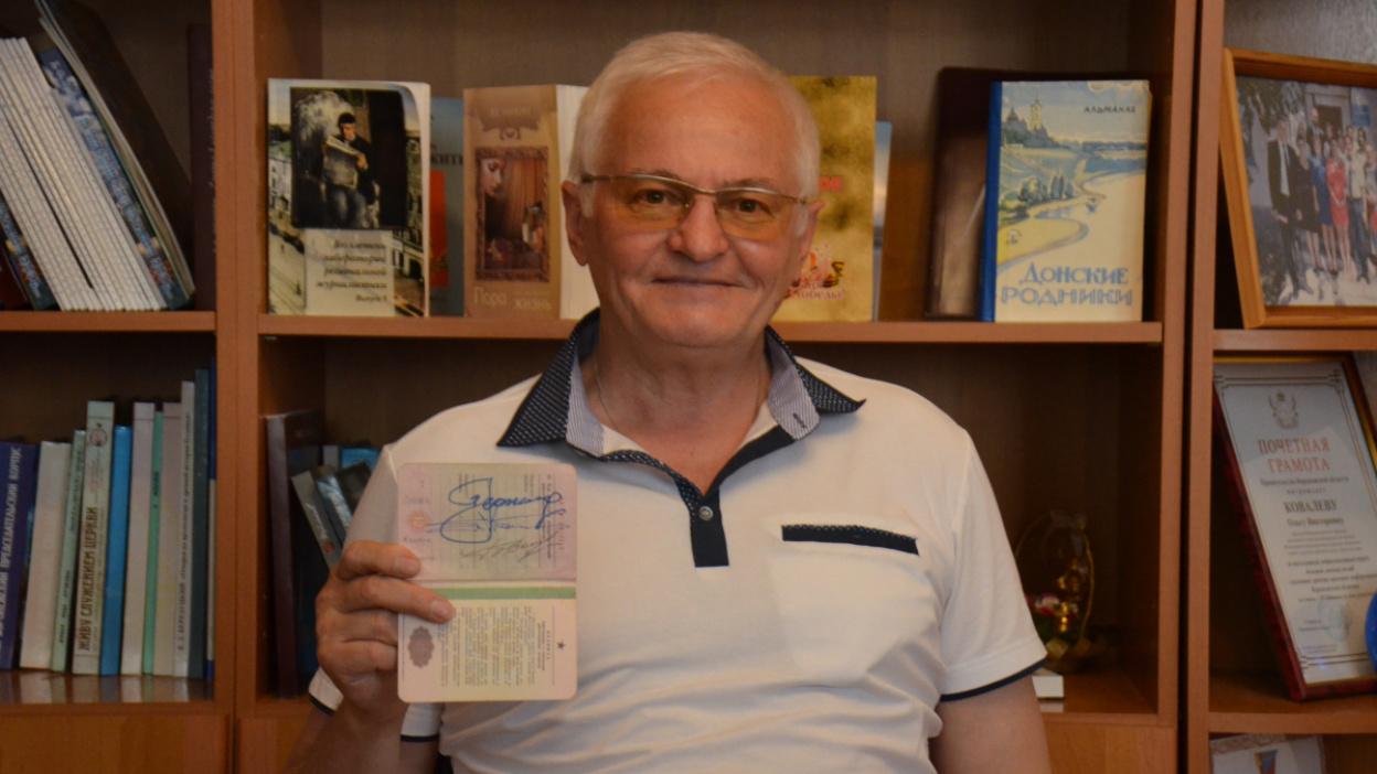 Надежный тыл. Воронежская семья ракетчика провела почти 40 лет на Байконуре