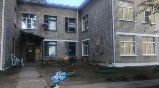 В Поворино в детском саду №3 откроют ясельную группу на 20 мест