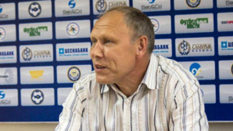Воронежский «Факел» назначил номинального главного тренера